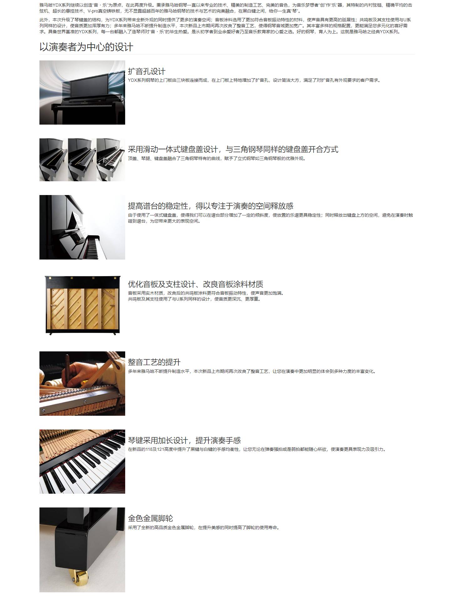 YDX系列 - 竞博jbo下载安卓中国.png
